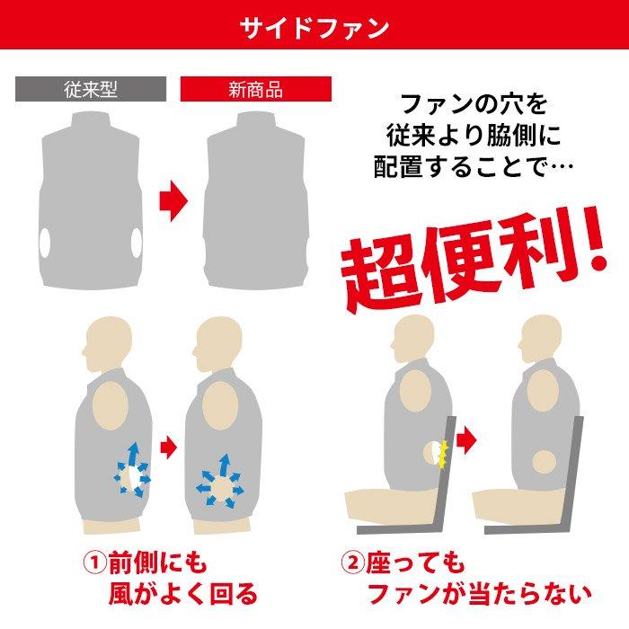 商品型番:XE98103-SET|オプション画像:24枚目