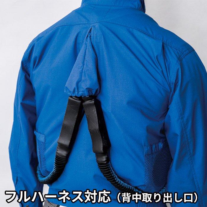商品型番:XE98101-SET|オプション画像:25枚目