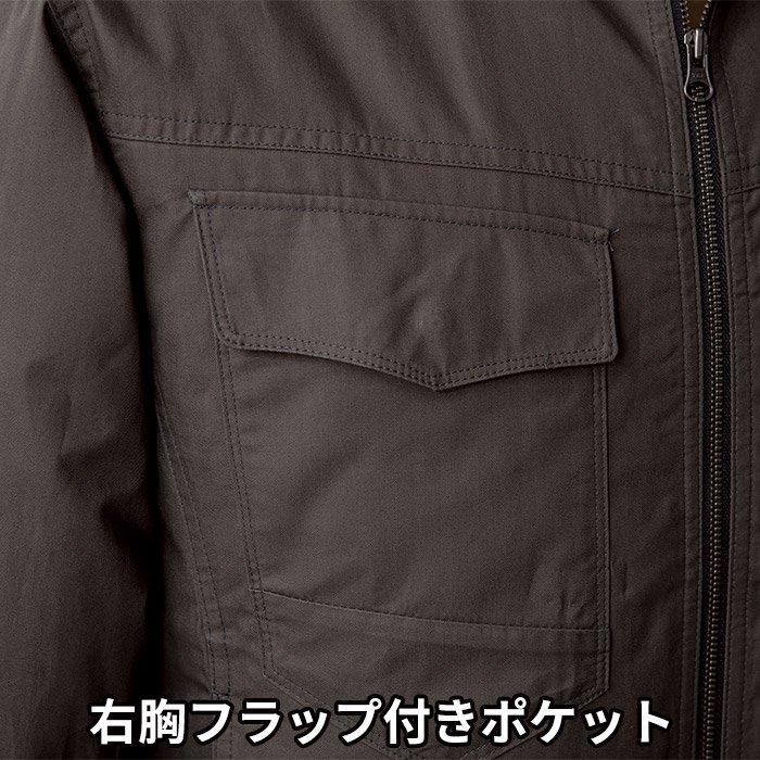 商品型番:XE98002-SET|オプション画像:18枚目