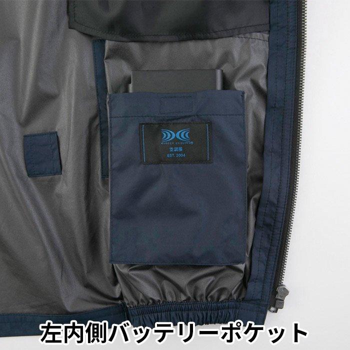 商品型番:XE98017-SET|オプション画像:22枚目