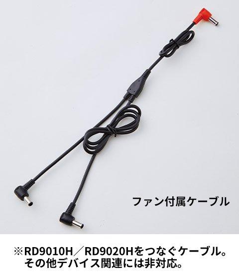商品型番:RD90HJ-SET|オプション画像:1枚目