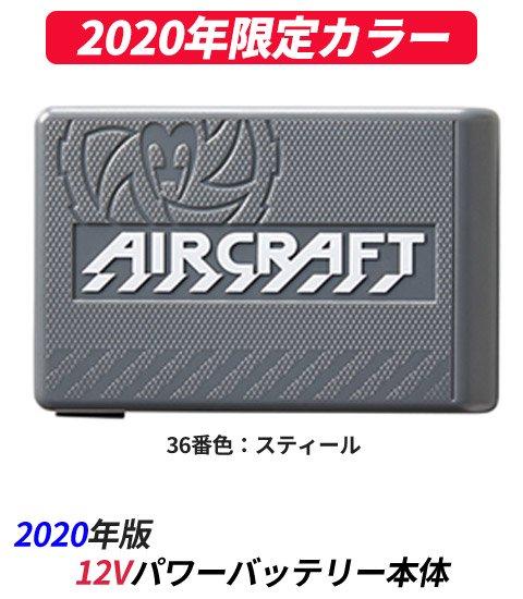 商品型番:AC240AC230-FASTSET|オプション画像:1枚目