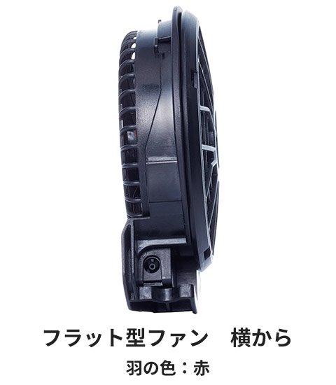商品型番:KU91400-FASTSET|オプション画像:11枚目