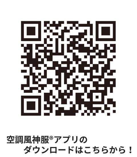 商品型番:KU91400-FASTSET|オプション画像:16枚目