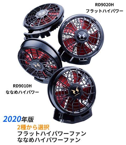 商品型番:KU91400-FASTSET|オプション画像:9枚目