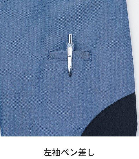 サンエス KU92011V:左袖ペン差し