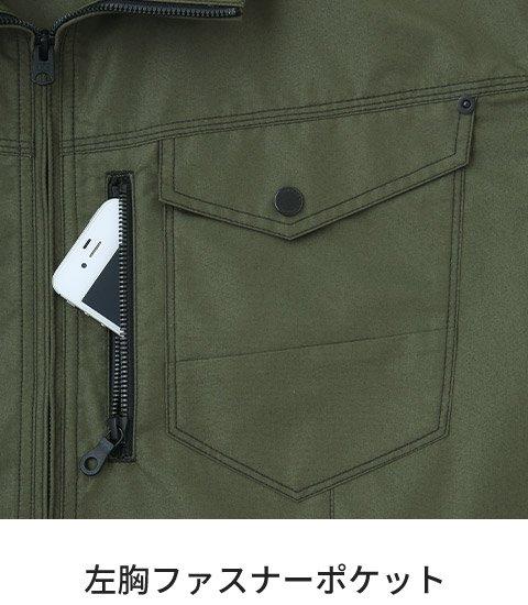 サンエスKU95100G:左胸ファスナーポケット