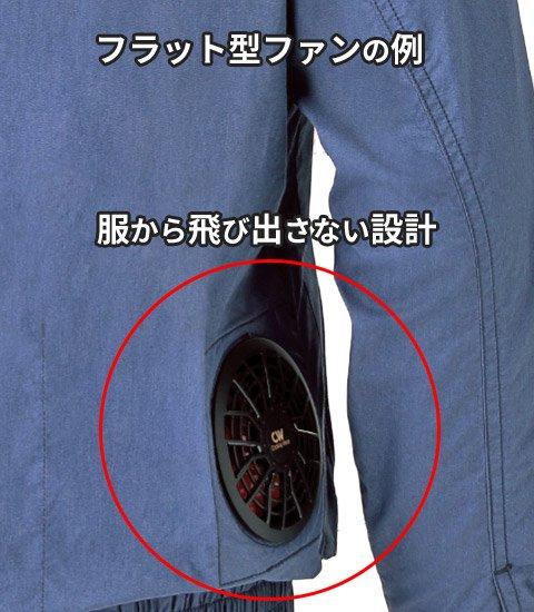 商品型番:KU95100-SET オプション画像:14枚目