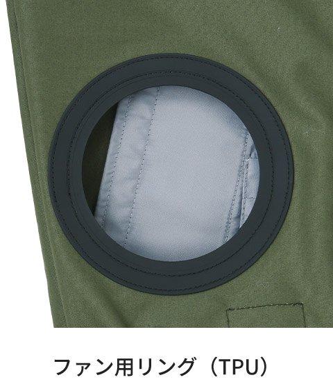商品型番:KU95100-SET オプション画像:8枚目