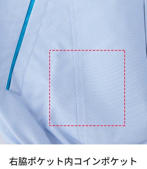 サンエスKU90450:右脇ポケット内コインポケット