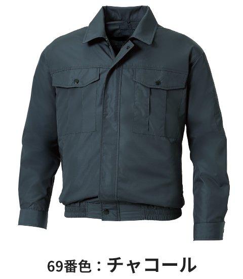 商品型番:KU90540S-FASTSET|オプション画像:1枚目