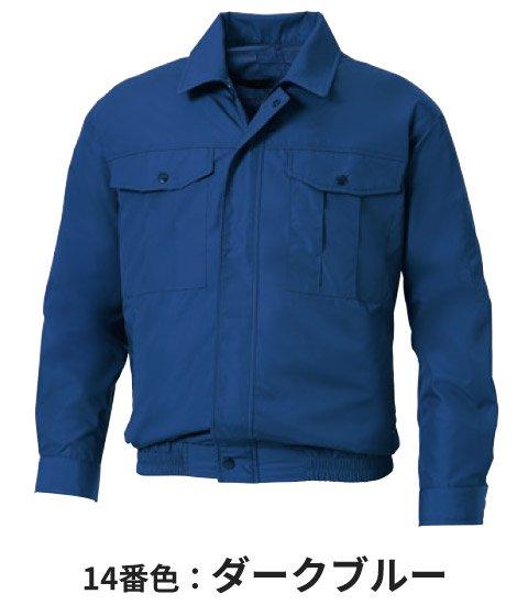 商品型番:KU90540S-FASTSET|オプション画像:2枚目