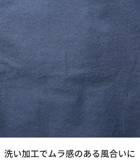 商品型番:KU93700-FASTSET|オプション画像:10枚目