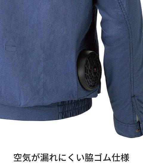 商品型番:KU93700-FASTSET|オプション画像:11枚目