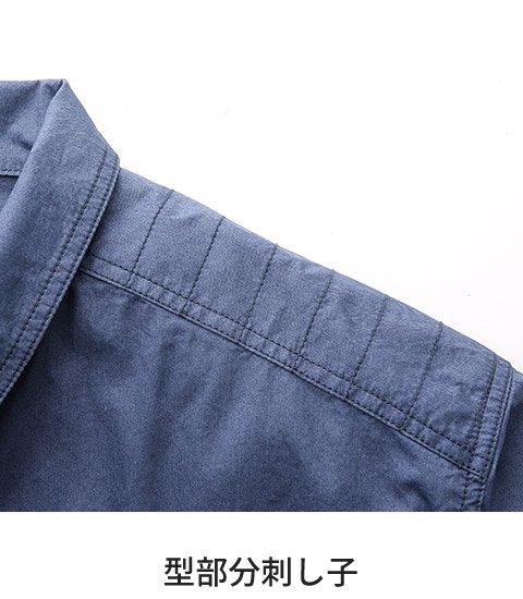 商品型番:KU93700-FASTSET|オプション画像:13枚目