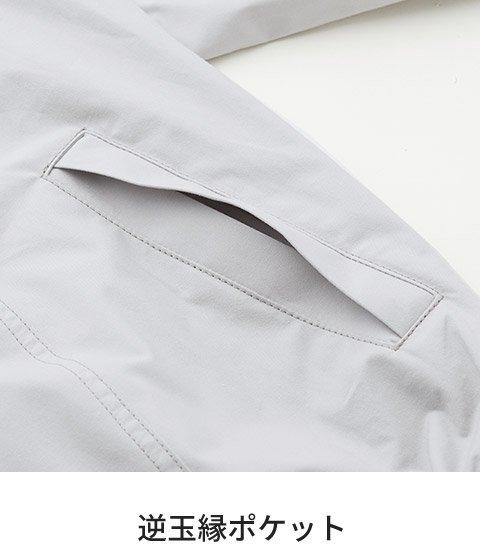 サンエス KU95100V:逆玉縁ポケット