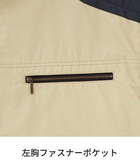 商品型番:KU93500-FASTSET|オプション画像:9枚目