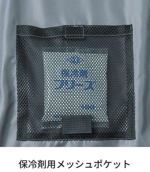 商品型番:KU95900-FASTSET|オプション画像:17枚目