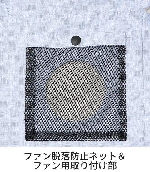 商品型番:KF102-FASTSET|オプション画像:9枚目