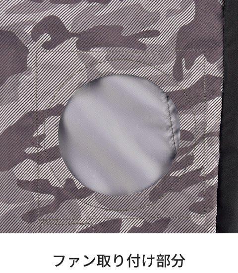 商品型番:K1007-FASTSET|オプション画像:8枚目