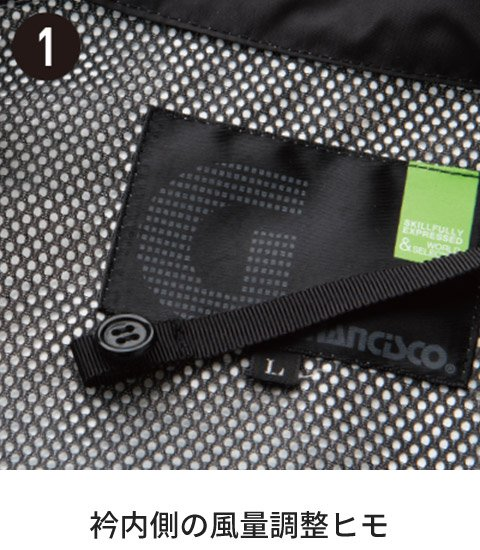 商品型番:GC-K800 オプション画像:5枚目