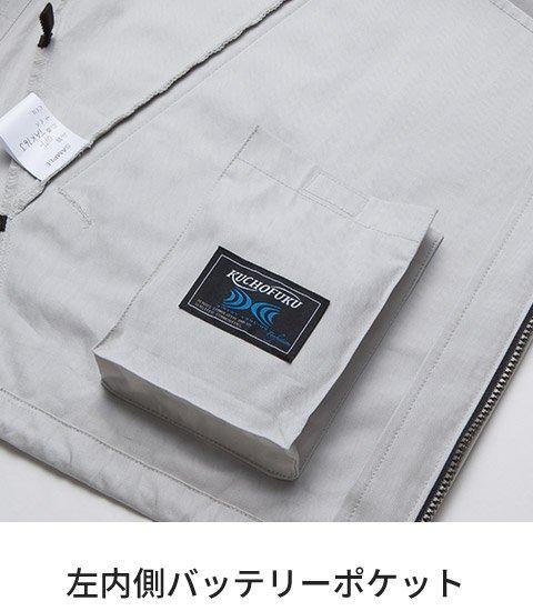 タカヤ商事 GC-K004:左内側バッテリーポケット