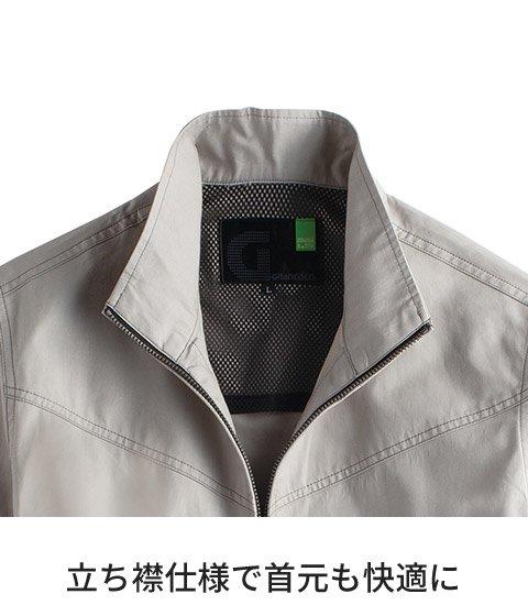 タカヤ商事 GC-K004:立ち襟仕様で首元も快適に