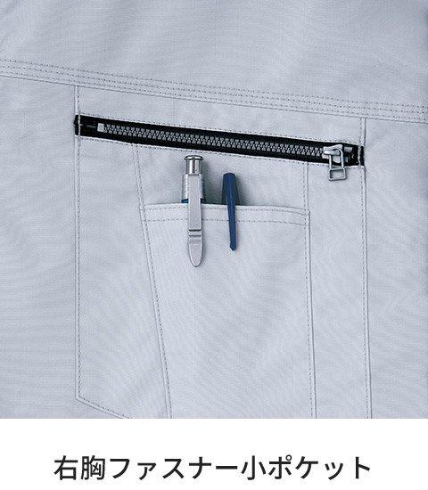 商品型番:KU90430-FASTSET|オプション画像:5枚目