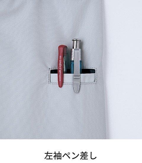 商品型番:KU90430-FASTSET|オプション画像:6枚目