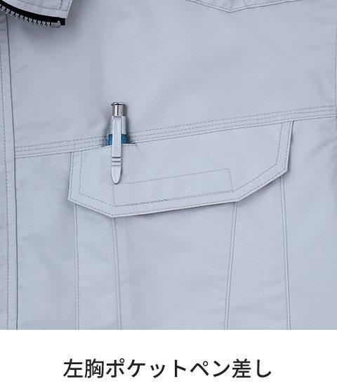商品型番:KU90430-FASTSET|オプション画像:7枚目