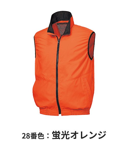 クロダルマ 26861/28番色:蛍光オレンジ