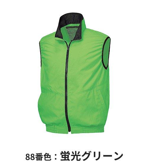 クロダルマ 26861/88番色:蛍光グリーン