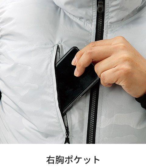 クロダルマ 268641:右胸ポケット
