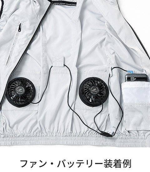 クロダルマ 26864:ファン・バッテリー装着例