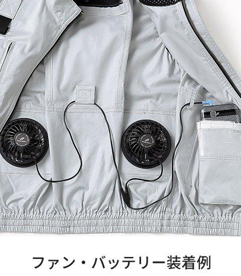 クロダルマ 26863:ファン・バッテリー装着例