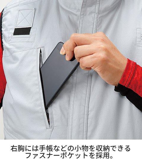 クロダルマ 26863:右胸ファスナーポケット