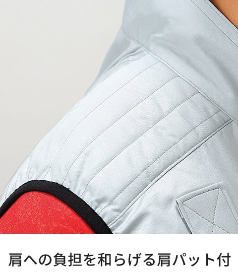 クロダルマ 26863:肩パット