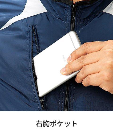 クロダルマ 268651:右胸ポケット