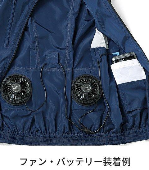 クロダルマ 26865:ファン・バッテリー装着例