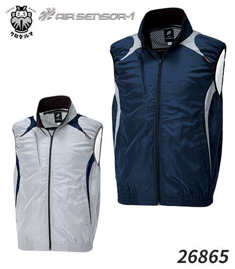 スポーティなデザインのポリエステル100%ベスト単体(服のみ)|クロダルマ 26865
