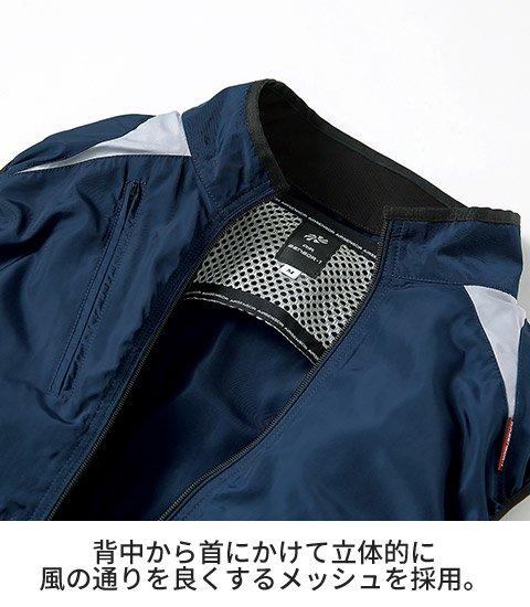 商品型番:26865-SET|オプション画像:4枚目