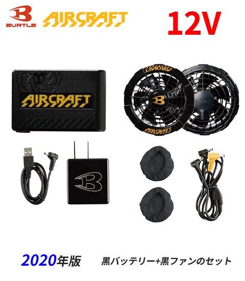 商品型番:AC1024-FASTSET|オプション画像:10枚目