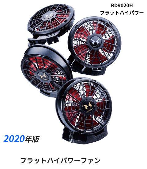 商品型番:KU91400G-FASTSET|オプション画像:10枚目