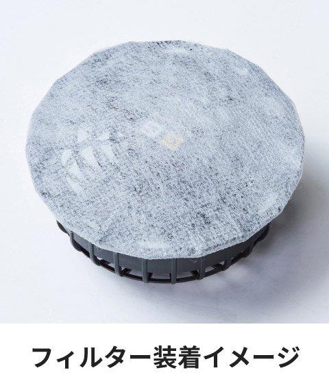 商品型番:SO-18011 オプション画像:9枚目