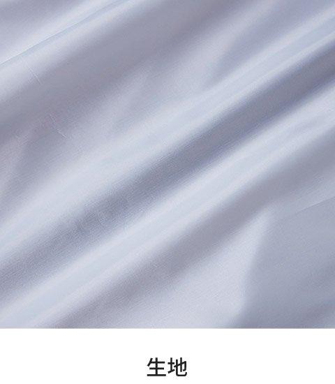 桑和 SOWA(G.GROUND GEAR) 19009:生地
