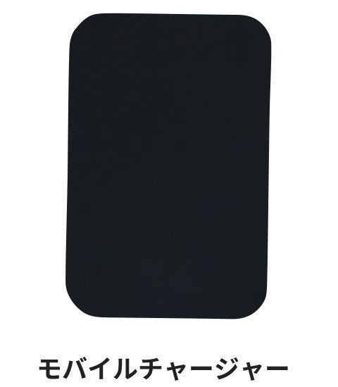 商品型番:SO19009-SET|オプション画像:13枚目