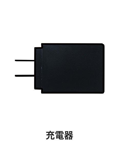 商品型番:SO19009-SET|オプション画像:15枚目