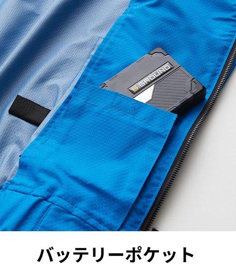桑和 SOWA(G.GROUND GEAR) 7229-06:バッテリーポケット