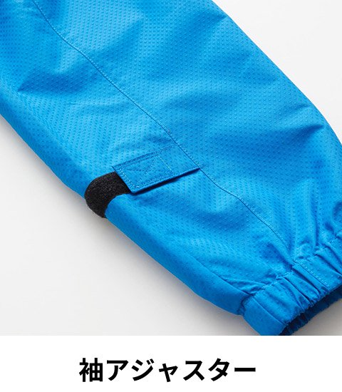 商品型番:SO7229-06-SET|オプション画像:10枚目