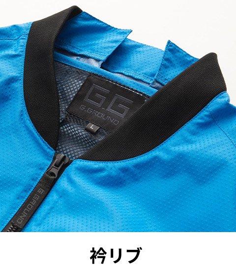 商品型番:SO7229-06-SET|オプション画像:12枚目
